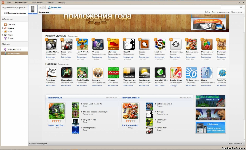 download 50 лучших программ для семейного